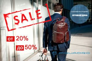 cfb3bd0e1ec0 Салон-магазин «Саквояж»: Кожаные сумки, деловые портфели и чемоданы ...